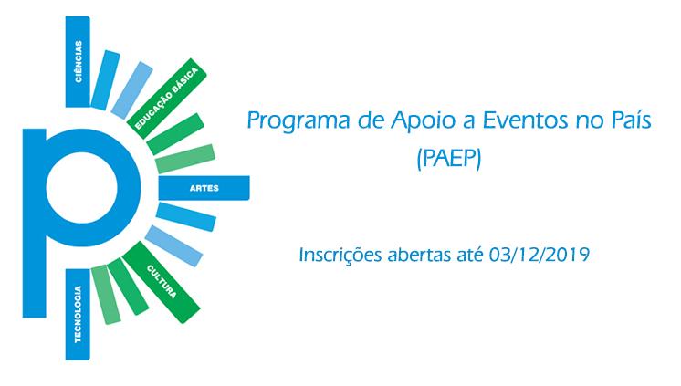 Capes divulga edital de inscrições para o Programa de Apoio a Eventos no País